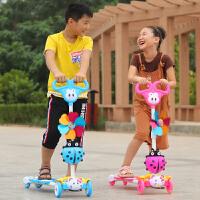 新款儿童滑板车四轮静音带音乐四轮闪光蛙式车滑行摇摆车男女宝宝