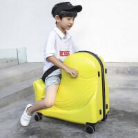 儿童拉杆箱可坐骑行李箱24寸万向轮旅行箱20寸宝宝骑行箱