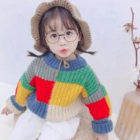女宝宝针织衫儿童装秋冬装新款女童冬季毛衣