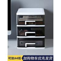 办公桌面收纳盒透明小抽屉式收纳柜学生书桌上文具杂物整理储物箱