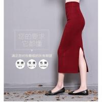 女士针织半身裙羊毛修身中长款长裙加厚高腰一步裙开叉包臀裙弹力