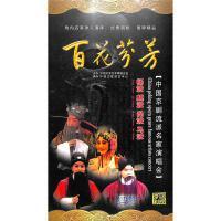 中国京剧流派名家演唱会-杨派麒派尚派马派(四碟装)DVD( 货号:200001794861423)