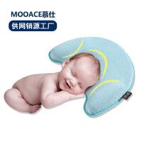 慕仕 新生儿宝宝小枕头0-1岁透气定型枕婴儿用品记忆枕