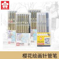 日本樱花针管笔防水漫画笔设计草图笔绘图笔手绘笔勾线笔