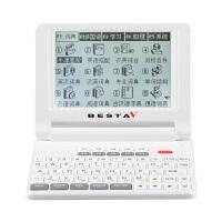 好易通WN-3 电子词典 英汉语牛津辞词典 翻译学习机 真人发音考级词典