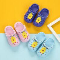 儿童宝宝拖鞋1-2-3岁男女小孩沙滩鞋小黄鸭软底防滑拖鞋夏