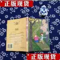 [二手书旧书9成新k]苦涩巧克力 /米亚姆・普莱斯勒 新蕾出版社