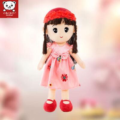 毛绒玩具布娃娃女生可爱公主玩偶女孩萌公仔抱着睡觉儿童抱枕韩国
