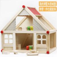 儿童益智力玩具木制diy小屋拼装房子模型大型别墅男女孩生日礼物