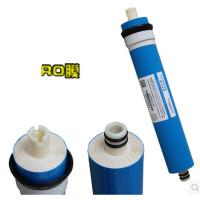 RO膜50G/75G/100G加仑反渗透纯水机净水器滤芯RO反渗透膜滤芯
