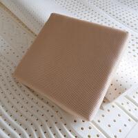 乳胶坐垫加厚办公室椅垫学生椅子透气座垫汽车美臀垫沙发垫定制