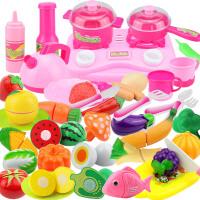 儿童过家家 切切看厨房玩具 女孩男孩 宝宝做饭玩具 可切蔬菜水果