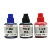 得力S630墨水白板笔 补充液白板笔 蓝红黑色 白板笔用墨水12ml