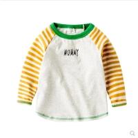 童装儿童小衫3男童长袖T恤4岁宝宝春装女童打底衫2春秋上衣