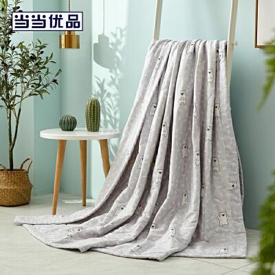 当当优品夏凉被 纯棉双层纱新疆棉花空调被 150*200cm 熊宝