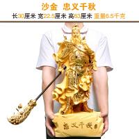 关公摆件关公像武财神爷佛像家居开业礼品树脂工艺装饰品