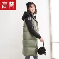 高梵2018新款连帽羽绒服女中长款冬个性拼接时尚撞色韩版保暖外套
