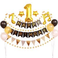 金色生日快乐气球套餐宝宝儿童周岁主题派对装饰拉旗背景布置用品 烫金黑色鱼尾条幅套餐