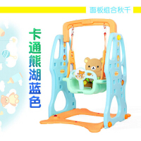 儿童滑滑梯秋千室内吊椅家用荡秋千宝宝摇椅玩具户外滑梯秋千组合SN5578