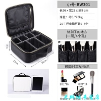 化妆包大容量多功能简约小号便携韩国方包收纳旅行品箱女