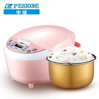 新品半球(Peskoe)电饭煲3L电饭锅 24小时智能预约小电饭煲NSF307-PG(NS-F30-07-1)