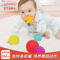 美国infantino婴蒂诺 宝宝手抓球牙胶球玩具磨牙棒安抚0-1岁 感知纹理球