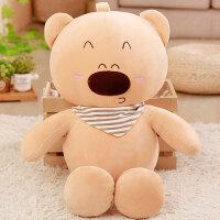 娃娃熊抱抱熊生日毛绒玩具熊可爱