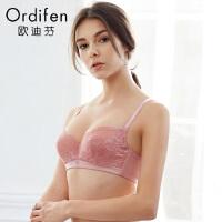 欧迪芬 2018新款内衣蕾丝性感薄杯无衬文胸聚拢上托胸罩XB8301
