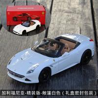 法拉利模型跑车拉法488FXXK汽车模型仿真 合金摆件好品质新款 加利福尼亚敞篷 精装版 白色