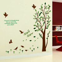 小鸟 绿树 第三代可移除立体墙贴树 客厅卧室过道背景墙壁贴纸画