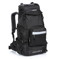 七夕礼物双肩包男女户外运动支架登山包超大容量45L60L旅行背包书包旅游包 黑色60L