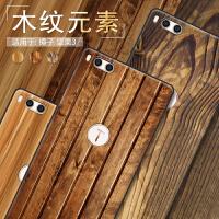 锤子 坚果3手机壳OC105全包保护套OC106磨砂软胶潮男坚果R1手机壳软硅胶套仿木彩绘壳