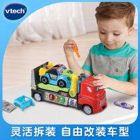 伟易达改装运输车螺丝钉玩具动手可拆装卸螺母拼装组合益智男孩