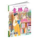 意林少年版合�本2019年13-15(�第八十八卷)