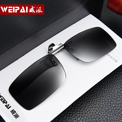 近视镜墨镜夹片男偏光镜开车钓鱼眼镜眼睛挂片夹片式太阳镜夹片