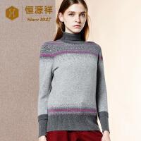 恒源祥女士民族风印花烫钻纯羊绒衫秋冬新款拼色条纹高领毛衣