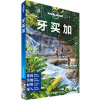 牙买加-LP孤独星球Lonely Pla旅行指南 澳大利亚Lonely Planet公司,杨彬 等 中国地图出版社