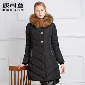 波司登(BOSIDENG)百搭冬季女中老年妈妈装中长款大毛领保暖羽绒服