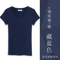 T恤女士春新款半袖纯棉圆领白色修身体恤V领大码打底衫 V领-藏蓝 V领