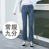 微喇叭�女春秋季超火的ins新款�n版高腰初�倥W醒��腿chic直筒