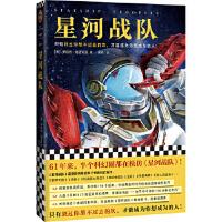 史努比系列:史努比漫画全集:1969~1970(全二册)(中英双语对照, 超大开本精装典藏)