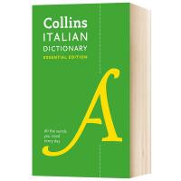 柯林斯意大利语词典 英文原版 Collins Italian Essential Dictionary 意大利语英语双语