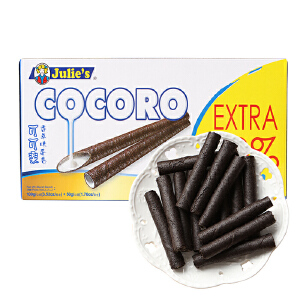 马来西亚进口 茱蒂丝 Julie's 可可乐香草味蛋卷 100g+赠50g