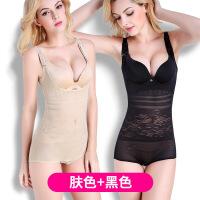 无痕连体塑身衣美体收腹束腰塑形燃脂衣束身内衣女超薄款