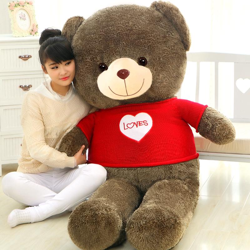 抱抱熊公仔1.6米布娃娃*玩偶女生送女友礼物熊毛绒玩具