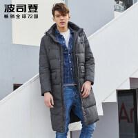 波司登(BOSIDENG)2017新款冬长款时尚连帽保暖外套休闲男款羽绒服