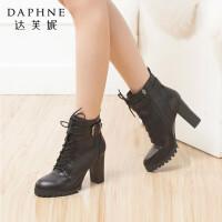 Daphne/达芙妮欧美时尚粗高跟皮带扣系带女短靴