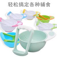 食物研磨器九件套婴儿辅食研磨组套装宝宝水果果蔬研磨碗调理器 f6j
