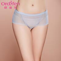 【2件3折后价约:29】欧迪芬女士内裤Ordifen女士商场同款低腰平角内裤OP7519