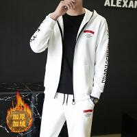 加绒卫衣男套装秋冬季新款加厚两件套休闲运动服韩版潮流学生 白色加绒 拉链款